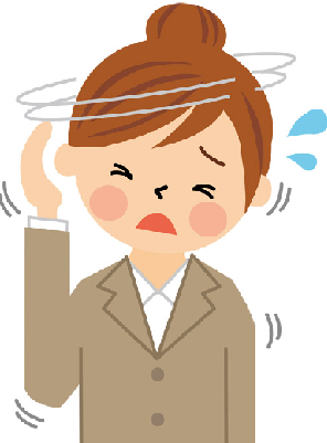 頭痛・体調不良